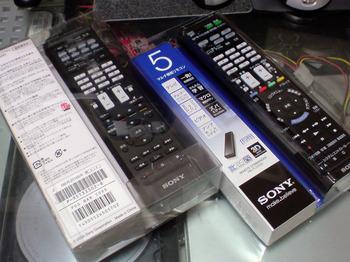 20100904112431