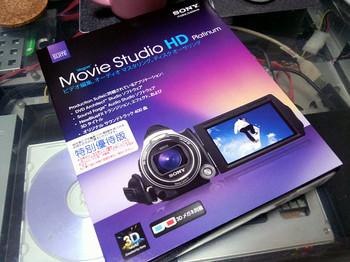 Camerazoom20120325133350097