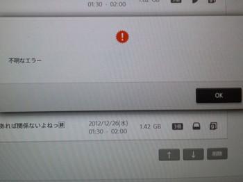 Wp_20130101_1