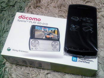 Camerazoom20131231175831027